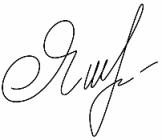 моя подпись